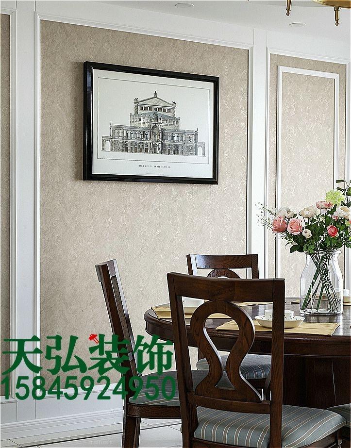 四居室美式风格餐厅