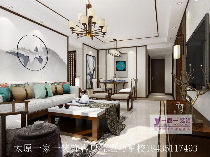 东港嘉园120平米新中式--太原一家一装饰