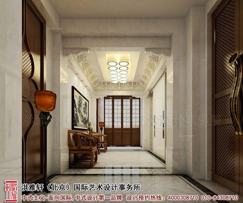 北京香山四合院中式装修设计案例