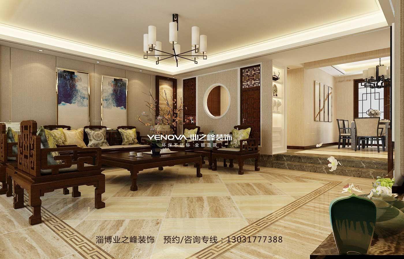 鸿嘉星城170㎡中式风格