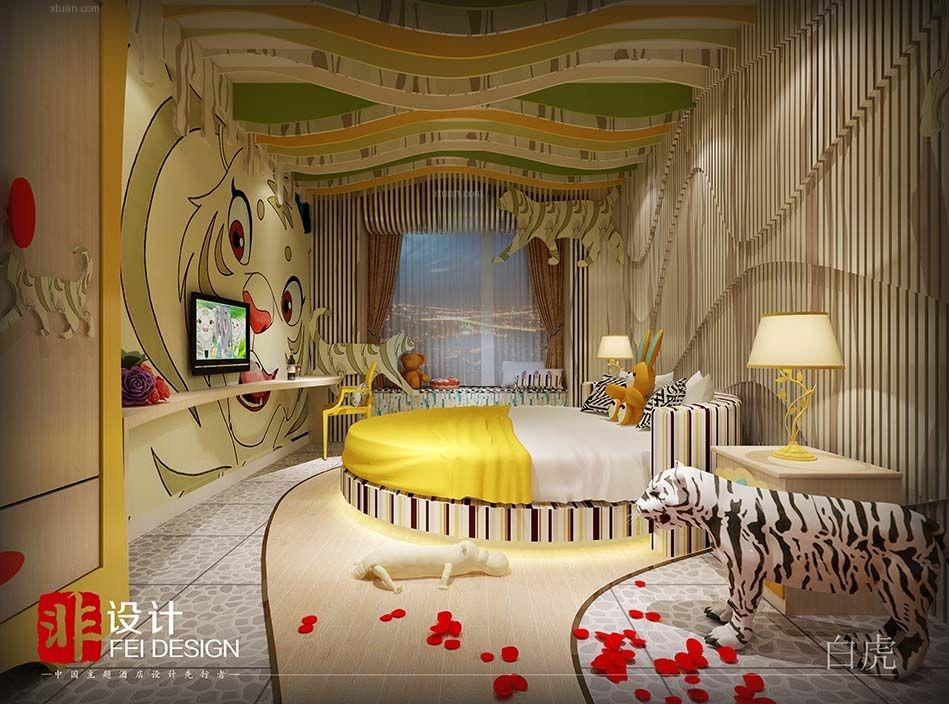 非·设计亲子主题酒店设计