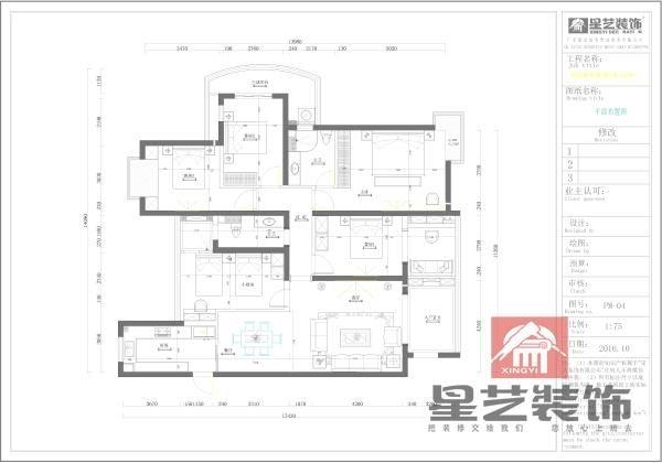 四居室中式风格交换空间