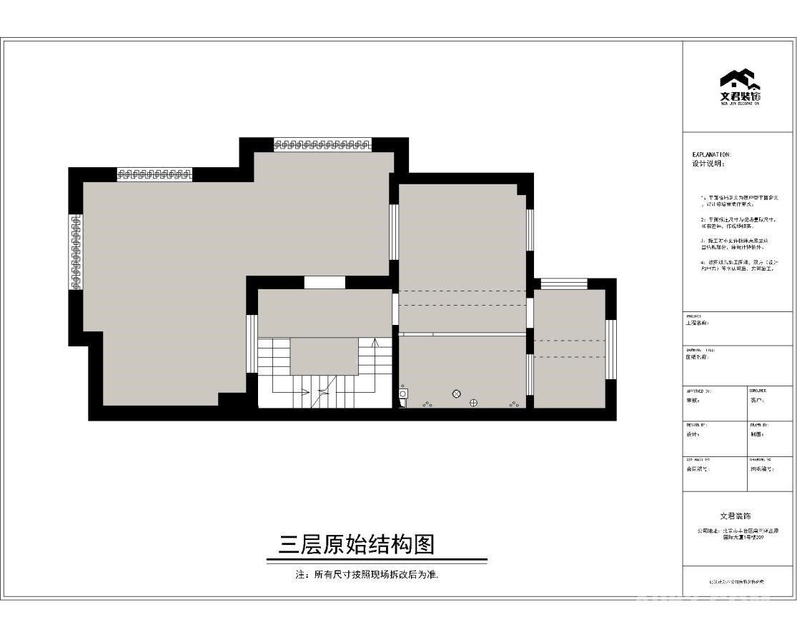 独栋别墅简约风格客厅地台