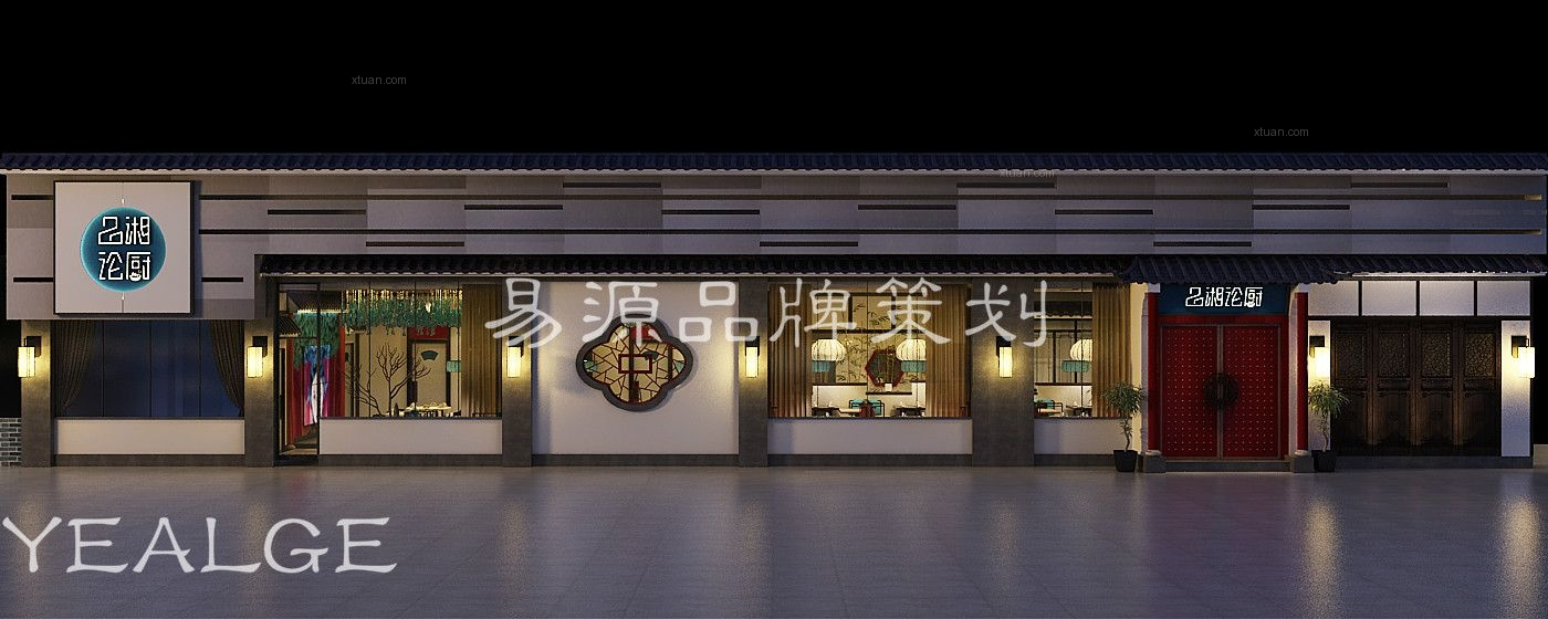 惠州店面设计|惠州连锁店面设计|专卖店面设计