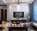 龙发|群贤道九号138平米新中式风格-古典与时代的完美结合