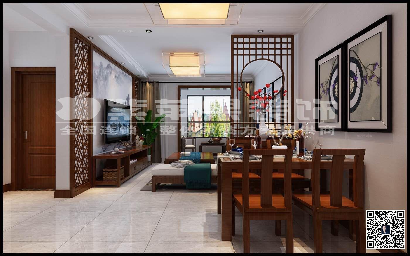两室两厅新中式客厅