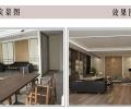 湖北世纪华章文化传播有限公司办公室装修