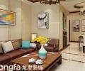 龙发|东方米兰国际城138平米新中式风格案例-时尚的中国风