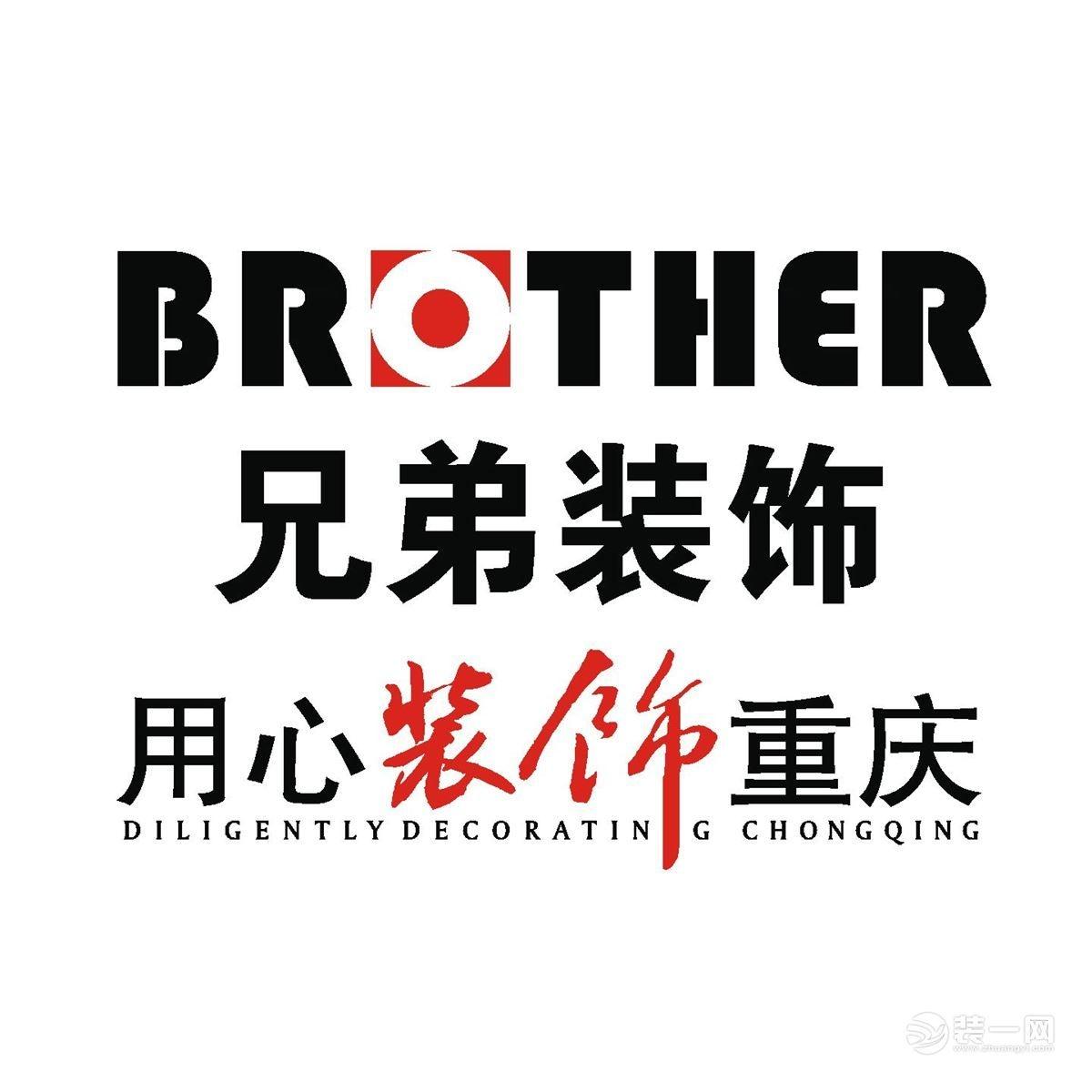 兄弟装饰江北全案设计,依云江湾装修效果