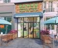 榮和天譽鮮果店