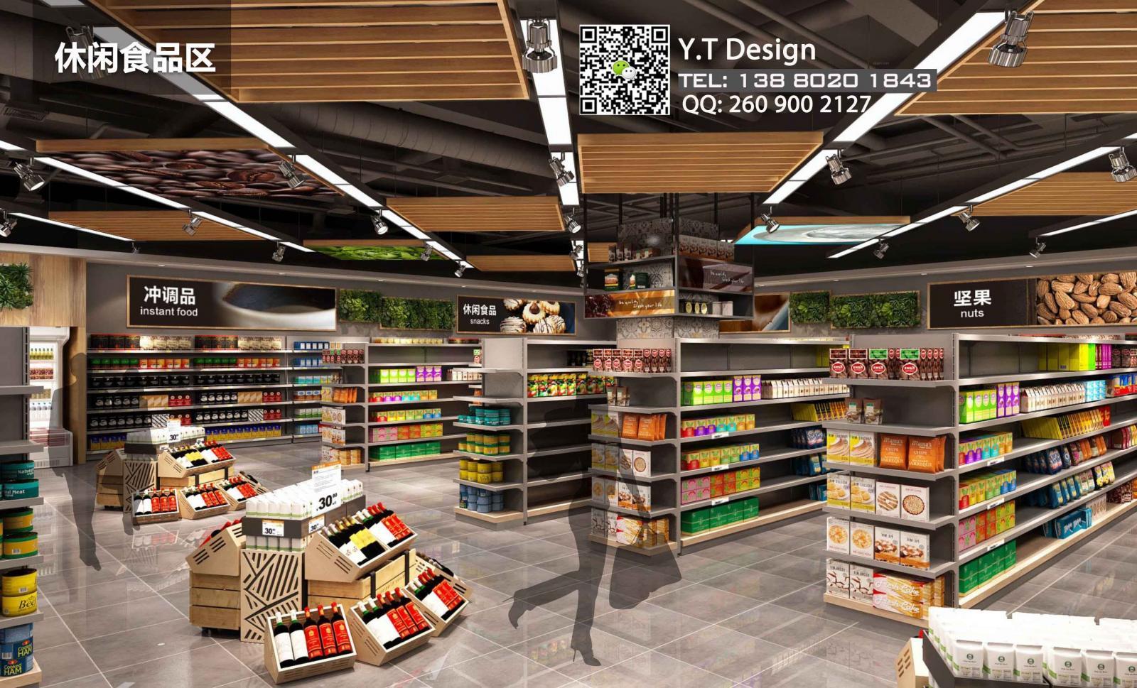 成都精品超市设计|成都超市装修|成都便利店装修