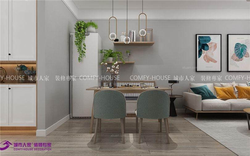 中新国际城106平三室两厅北欧风格装修