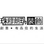 荆州珠穆朗玛装饰