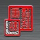 北京环球焦点装饰工程有限公司