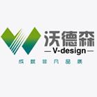 北京沃德森建筑装饰公司