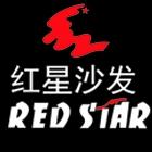 三明红星沙发