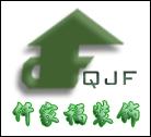 昆明仟家福装饰集团