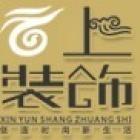 贵州云上装饰工程有限责任公司