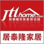 重庆居泰隆装饰工程有限公司