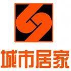 天津市城市居家装饰公司