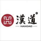 重庆汉道装饰材料有限公司