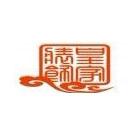 福清皇家装饰装修工程有限公司