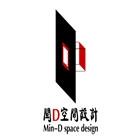 南平闽D空间设计