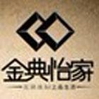 福州金典橱柜