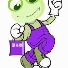 北京紫名都武汉装饰工程有限公司