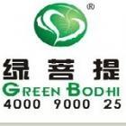 广州绿菩提装饰有限公司