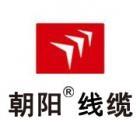 北京线缆有限公司