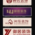 云南御居装饰设计工程有限公司