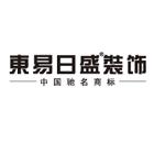 东易日盛装饰南京公司