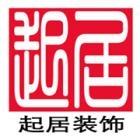 淮安市起居装饰工程有限公司