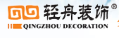 北京轻舟世纪建筑装饰工程有限公司青海分公司