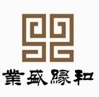 北京业盛缘和装饰工程有限公司