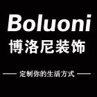 贵州博洛尼工程设计有限公司