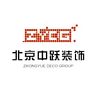 河南中跃装饰工程有限公司