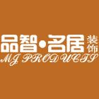 芜湖品智装饰设计有限公司