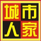 吉林城市人家装饰公司