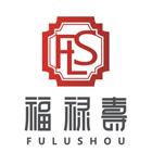 珠海市福禄寿装饰设计工程有限公司