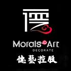 香港德艺控股集团