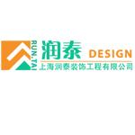 上海润泰装饰工程有限公司东阳分公司