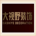 浙江台州大视野装饰工程有限公司