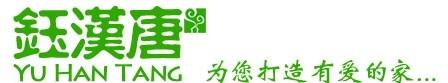 青海钰汉唐装饰工程有限责任公司