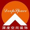 北京深度空间装饰工程有限公司营口公司