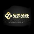肇庆市宅美装饰设计工程有限公司