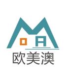 台州市欧美澳木结构制造有限公司