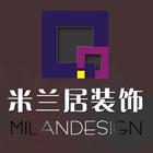 武汉米兰居装饰设计工程有限公司