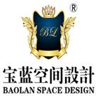 武汉宝蓝装饰设计工程有限公司